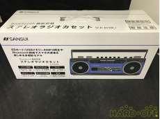 USB搭載ラジオ|SANSUI