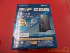 n/a/g/b対応無線LAN AP親機 NEC