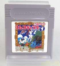 ゲームボーイソフト|ナムコ
