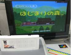 SFCメモリ (ファミコン文庫 はじまりの森)|NINTENDO