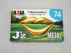 メタルカセットテープ1本|AXIA