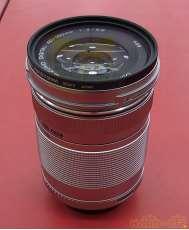 40-150mm F4-5.6 R ED MSC