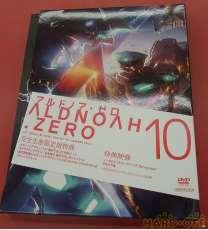 アルドノア・ゼロ10 完全生産限定版