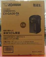 CV-GA30-TA|ZOJIRUSHI