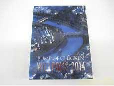 BUMP OF CHICKEN|