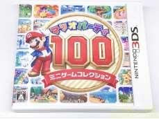 マリオパーティ100 ミニゲームコレクション|