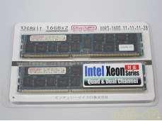 デスクトップPC用DIMM DDR3-1600/PC3-12800 ECC付き|CENTURY