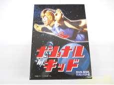 ナショナルキッド DVD-BOX デジタルリマスター版|