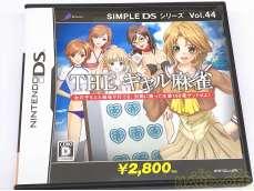 SIMPLE DSシリーズ Vol.44 THE ギャル麻雀|
