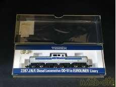 国鉄DD51形ディーゼル機関車(ユーロライナー)|TOMIX