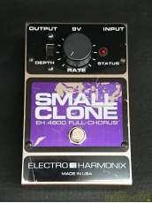 SMALL CLONE ELECTRO HARMONIX