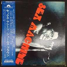 セックス・マシーン/ジェームス・ブラウン|Polydor Records