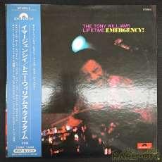 イマージェンシィ/トニー・ウィリアムス・ライフタイム Polydor Records