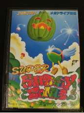 スーパーファンタジーゾーン|SUNSOFT