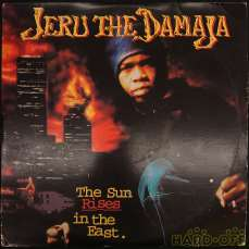 Jeru The Damaja/The Sun Rises in the East.|PAYDAY