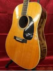 【難あり】アコースティックギター|MARTIN