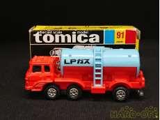 FUSO LPG LORRY(国産)|TOMY