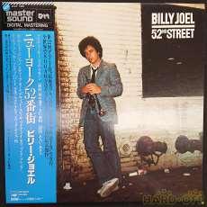 ニューヨーク52番街/ビリー・ジョエル|CBS SONY
