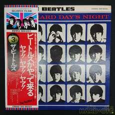 ビートルズがやって来る ヤア!ヤア!ヤア! TOSHIBA EMI