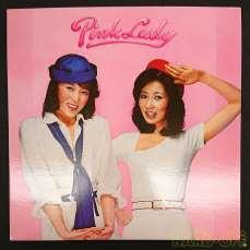 ピンクレディー USAデビュー盤|Elektra Records