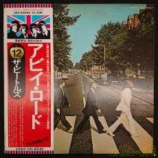 アビイ・ロード/ザ・ビートルズ|TOSHIBA EMI