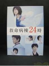 ドラマ「救命病棟24時」第5シリーズ BD-BOX
