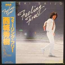 フィーリング・フリー/西城 秀樹|RCA Records