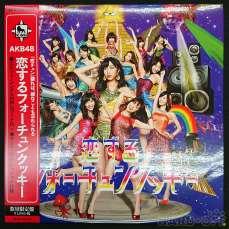 AKB48 恋するフォーチュンクッキー|KING RECORD