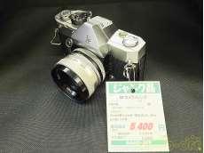 【ジャンク品】一眼レフカメラ PETRI