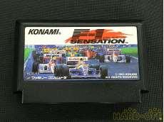 F-1 SENSATION|KONAMI
