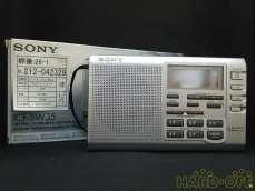 ポータブルマルチバンドラジオ|SONY