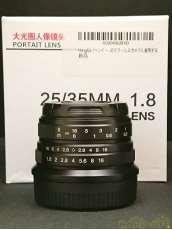 Fuji Xマウント用単焦点レンズ|HENGYIJIA
