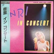 杏里 イン コンサート|FOR LIFE RECORDS