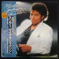 スリラー/マイケル・ジャクソン|EPIC Records