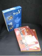 ドラマ「サインはV」3RD SET DVDBOX