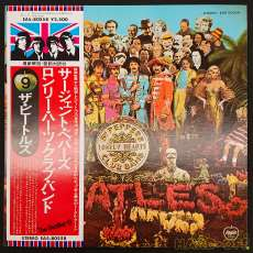 Sgt.Pepper's Lonely Hearts Club Band|TOSHIBA EMI