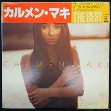 カルメン・マキ THE BEST|CBS SONY