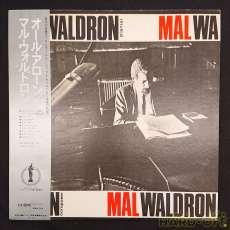 オール・アローン/マル・ウォルドロン|VICTOR