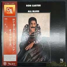 ロン・カーター&ローランド・ハナ/オール・ブルース|KING RECORD