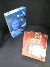 ドラマ「サインはV」2ND SET DVDBOX