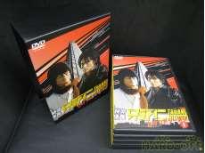 ドラマ「特命係長只野仁」-セカンドシーズン-DVD-BOX