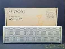 Bluetoothスピーカー KENWOOD
