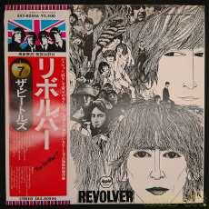 リボルバー/ビートルズ|TOSHIBA EMI