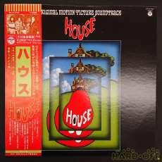 「ハウス」オリジナル・サウンド・トラック・アルバム|NIPPON COLUMBIA