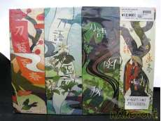 DVD 「刀語」完全生産限定版全12巻セット Aniplex