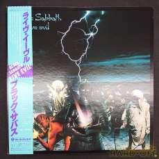ライヴ・イーヴル/ブラック・サバス|Philips Records