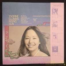 ライジング・サン/イヴォンヌ・エリマン|Polydor Records