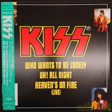 UH! ALL NIGHT/HEAVEN'S OF FIRE|Polydor Records