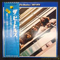 ザ・ビートルズ 1967年~1970年 TOSHIBA EMI