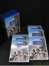 ドラマ「HOTEL(1990年)」DVD-BOX